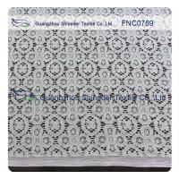China Cotton Nylon Lace wholesale