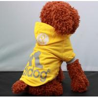 China 100% cotton poodle Small Dog Hooded Sweatshirts yellow color XS , S - 9XL wholesale