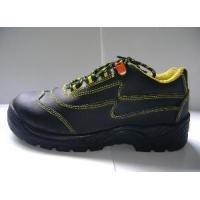 China Industrial Safety Shoes (ABP5-7008) wholesale