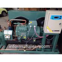 China Model Spb50km Bitzer Freezer Condensing Unit , Blast Freezer Unit wholesale