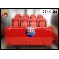 China 8 Seats Motion Simulator for 5D Movie Theater Equipment with Hydraulic Platform wholesale