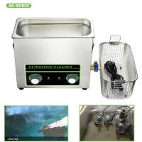 Buy cheap Durable Ultrasonic Dental Cleaning Machine Stainless Steel Tank For Car Parts from wholesalers