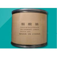 China Na2MoO4•2H2O Sodium Molybdate Dihydrated Power For Dying / Pigment / Catalyst / Flame Retardant wholesale