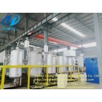 Buy cheap 1-2-5-10tpd small scale batch type edible oil refinery plant,cooking oil refining machine from wholesalers