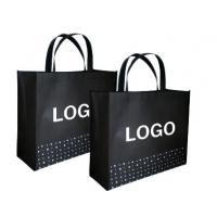 China Custom Boutique Paper Carrier Bags, Paper Shopping Bags wholesale