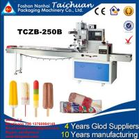 ice lolly , ice cream bar , popsicle packing machine, packaging machine