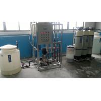 China stainless steel water tank/water filter machine/reverse osmosis water system price on sale