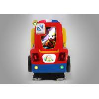 China Fire Engine Colorful Racing Coin Operated Kiddie Rides For Carnival Midway wholesale