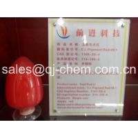 Buy cheap Pigment Red 49:1 for Offset Ink from wholesalers