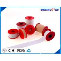 China BM-7008 High Quality Medical Zinc Oxide Adhesive Plaster With Plastic Spool Cover for Surgical First Aid Plastic Can wholesale