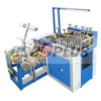 China FYLLY AUTOMTIC HIGH SPEED PLASTIC SHOES COVER MAKING MACHINE WITHOUT NON-WOVEN EDGE wholesale