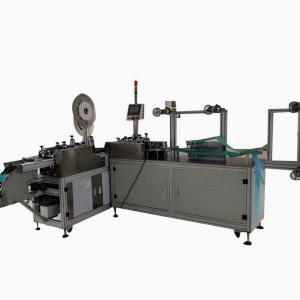 China High Speed Mask Making Machine , Disposable Mask Machine Convenient Installation wholesale