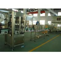 China Automatic Shrink Sleeve Sticker Labeling Machine Stainless Steel CE Approval wholesale