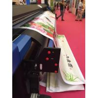Quality 3.2m Large Format Starjet Printer With Two Dx7 Micro Piezo Print Head for sale