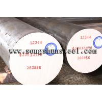China 1.2344 alloy steel rods wholesale wholesale