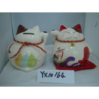 China Cat Shaped Household Ceramics , Japanese Cat Piggy Bank Money Box 15 X 15 X 20 Cm wholesale
