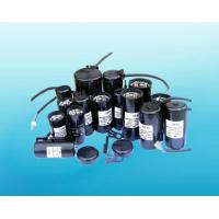 China CD60 motor start capacitor (compressor capacitor, electrical capacitor, HVAC/R parts) wholesale