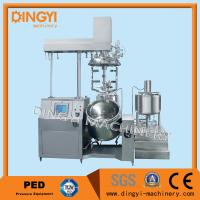 China Stainless Steel Vacuum Emulsifying Mixer , Cosmetic Cream MixersWith PLC Control on sale