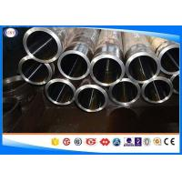 China S355 Hydraulic Cylinder Steel Tube 30-450 mm OD 2 - 40 mm WT E255 Carbon Steel wholesale