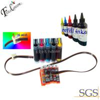 China BK / C / M / Y Ciss Continuous ink supply system for Canon printer wholesale