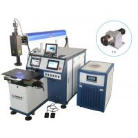 Quality Laser Welding Systems For Keyhole 300W , Laser Cutting Cnc Machine Blue Color for sale