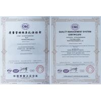 Wuhan Body Biological Co.,Ltd Certifications