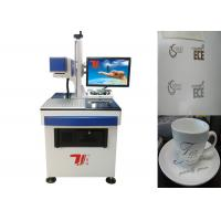 Buy cheap Ceramics Co2 Laser Marking Machine 20khz-100khz With Air Cooling from wholesalers