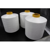 Quality B Grade High Tenacity  Full Dull Yarn Industrial / Textured Polyester Yarn for sale