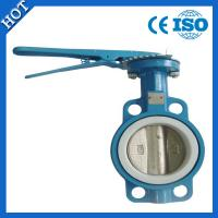 China Sanitary Butterfly Valve Welded,Clamped,Male Thread wholesale