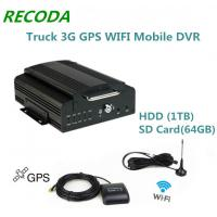 China Hard Disk Truck 3G Mobile DVR Wifi Mdvr Support 1TB Hdd And 64GB Sd Card wholesale