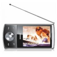 China Qund Band TV Cell Phone (859) wholesale