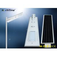 China All in One Smart 40 Watt High Lumen Solar Lights with Lithium Battery wholesale