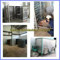 China cashew nut grading machine, cashew humidifier,cashew sorting machine wholesale