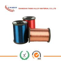 China Enamelled Nicr80 20 Nicr Alloy Resistance Wire High Resistance Wire wholesale