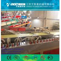 China WPC PVC plastic ceiling panel wall extruder machine/PVC plastic ceiling panel wall extruder wholesale