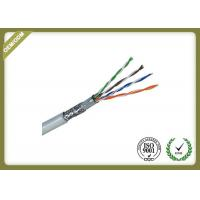 Buy cheap Shielded 24AWG Cat5e SFTP Network Fiber Cable With Pure Copper High Frequency 250MHz from wholesalers