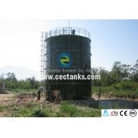 China Acid / Alkali Resistance Waste Water Storage Tanks Glass Fused To Steel Tank wholesale