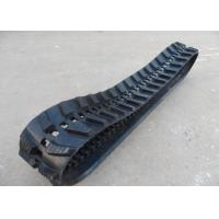 Wheeled Natural Rubber Track 250*50.3*50 for snowmobiles/ rubber track