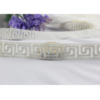 China Irregular Graph 100% Cotton Lace Fabric Trim For Garment By The Yard Water Soluble wholesale