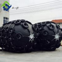Quality CCS BV Class Certificated Natural Rubber Ship Rubber Fender for sale