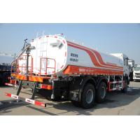 China 336 HP 6×4 18 M3 Water Tanker Vehicle  , Water Bowser Truck With ZF8098 Steering Gear Box on sale