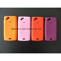 China The Sweet Silicone Skin Case for Sony Ericsson X12 wholesale