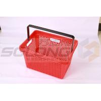 China Grocery Shopping Baskets With Customized Logo wholesale