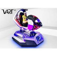 China VR Driving Simulator VR Racing Simulator Arcade 3D Game Car for Commercial Park Ride on sale