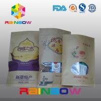 China Clear Window Kraft Paper Bag / Snack Bag Packaging / Resealable Bag with Zipper wholesale