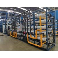 China 20T/H Industrial RO Pure Water Treatment Systems For Drinks And Alcohol wholesale