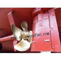China Marine flap rudder,fishtail rudder blade,bulb type rudder blade wholesale