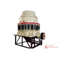 Buy cheap LMC Series Cone Crusher from wholesalers