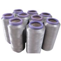 China silver fiber conductive yarn, silver coated yarn wholesale