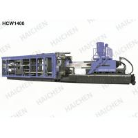 China 14000 KN PE Home Plastic Injection Molding Machine With Schneider Contactor wholesale